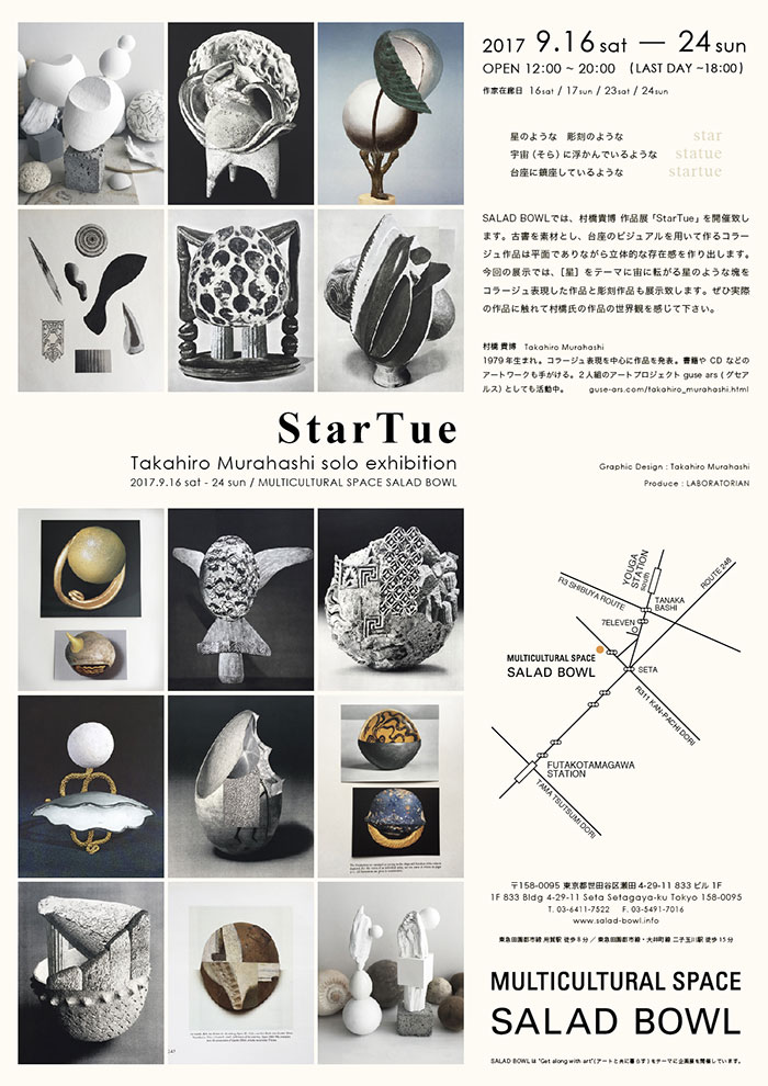 StarTue_ura_700